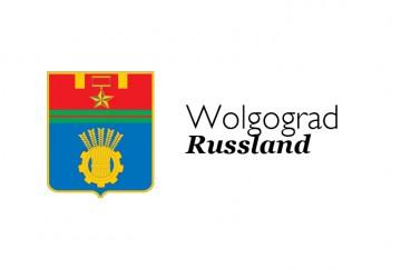 staedtefreundschaft wolgograd-spandau